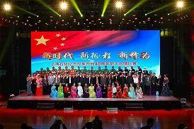 上海石化举行纪念..